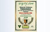 Vicecampione Agroliga  nella categoria Ditta 2008